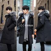 棉服男韓版學生潮流帥氣加厚毛領連帽棉衣中長款冬裝保暖外套  瑪奇哈朵