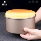 【快樂購】烤箱家用烘焙乳酪芝士工具不粘