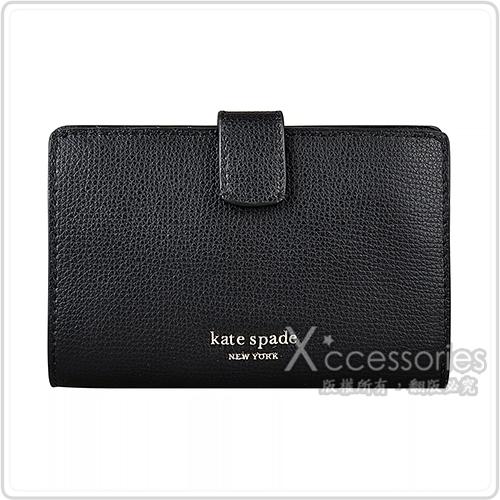 Kate Spade黑桃金字LOGO牛皮7卡扣式中夾(黑)
