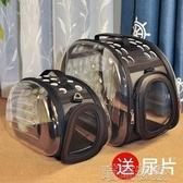貓包透明包寵物背包貓咪外出便攜包貓籠狗狗書包寵物包手提太空包 喵喵物語YJT