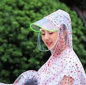 備美電動摩托車雨衣單人女款女士男士電瓶自行車長款全身時尚雨披 【全館免運】