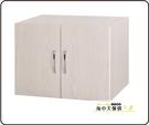 {{ 海中天休閒傢俱廣場 }} B-34 環保塑鋼 衣櫃系列 836-01 2.7尺被櫥櫃(十一色可選)