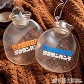 雜啊存在感遇熱變色厚暖手袋冬季暖手寶熱敷防滑註水暖肚子熱水袋 格蘭小舖