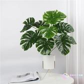 仿真大型落地盆栽 仿真植物落地裝飾家居客廳室內假綠植裝飾桌面擺件 【八折搶購】yj