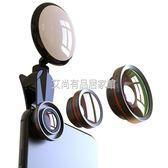 手機美顏補光燈鏡頭攝像頭三合一廣角外置拍照神器直播「艾尚居家館」