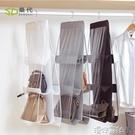 桑代皮包收納袋布藝包包掛袋懸掛式衣櫥收納架多層透明整理袋子 【618特惠】