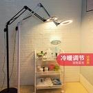 美容紋繡工作落地燈LED美甲護眼燈 書房鋼琴燈 麻將紋身睫毛台燈 快速出貨