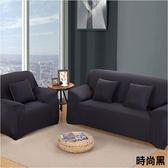 【巴芙洛】高彈力萬用 超柔四季彈性沙發套-三人(時尚黑)沙發套 沙發罩 椅套 全包 素面 素色