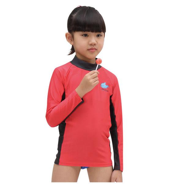 ≡MARIUM≡  兒童半身水母衣-粉紅 MAR-2810