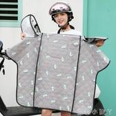電動摩托車擋風被夏季防曬防水電瓶電車板防風防雨薄款遮陽罩夏天 蘿莉小腳丫