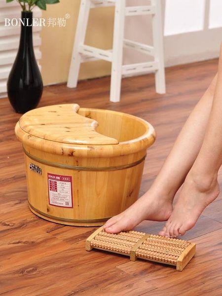 邦勒足浴泡腳桶木質木桶泡腳家用泡腳盆足療洗腳盆小木盆神器實木 MKS免運