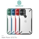 【愛瘋潮】NILLKIN Apple iPhone 12/12 Pro 6.1吋 炫鏡支架保護殼 是支架也是鏡頭蓋