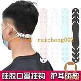 兒童口罩防護硅膠掛鉤卡扣可調節不勒耳朵延長繩【宅貓醬】