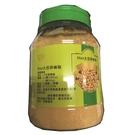 MAX 美國ADM 大豆卵磷脂 2.2磅(1000公克)買7送1
