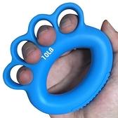握力圈球握力器練手力手指中風康復訓練器材老人偏癱鍛煉手勁男女 【全館免運】