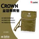 CROWN 皇冠  側背包  C-5028  米色  旅遊配件 貼身側背包  MyBag得意時袋