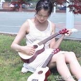 尤克里里 尤克里里初學者學生成人男女尤里克克21寸23寸薄荷綠樂器小吉他 傾城小鋪