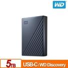 全新 WD My Passport Ultra 5TB(星曜藍) 2.5吋USB-C行動硬碟