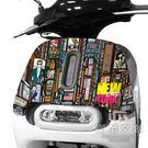 GOGORO 2面板貼 《潮酷文創》創意保護貼 獨特車貼 車膜 /  GR2043-時報廣場