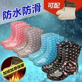 雨鞋 雨靴短筒防水鞋女防滑成人膠鞋套鞋