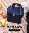 飯盒袋午餐便當包保溫袋包帆布手拎媽咪包帶飯的手提袋鋁箔加厚 喵小姐