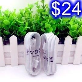 安卓TPE數據線 1.5米 Micro USB充電線 V8 三星 HTC 小米 SONY 華碩 LG通用【I69】