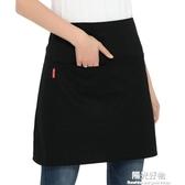 圍裙廚師男士小成人半身餐廳短款女半身圍腰時尚純棉 陽光好物