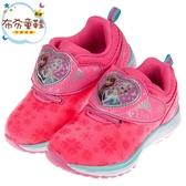 《布布童鞋》Disney冰雪奇緣透氣織面桃粉色兒童電燈運動鞋(16~21公分) [ B8Z403H ]