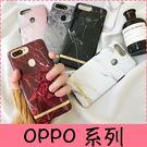 【萌萌噠】OPPO R9s R11s plus R15 pro 韓國簡約文藝金邊大理石保護殼 情侶光面 全包矽膠軟殼 手機殼