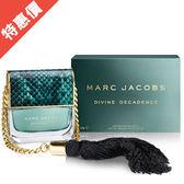 Marc Jacobs 不羈女神淡香精 50ml (51966)【娜娜香水美妝】