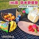 INS風 格子加厚防水野餐墊 (150X200cm)露營墊 野餐布 地墊 沙灘墊