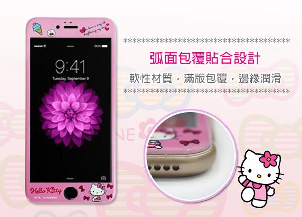 【Hello kitty】正版授權 9H滿版 弧面玻璃螢幕貼 Apple iPhone 6 /6s