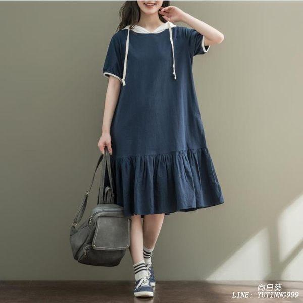 洋裝 2019新款文藝寬鬆棉質短袖拼色連帽荷葉邊連衣裙長裙