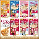 日本首創的液狀零食,含有貓咪最愛的鮪魚及鰹魚萃取物以及能吸附腸道異味的綠茶萃取物