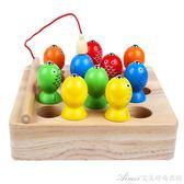 嬰幼兒童益智磁性釣魚玩具一歲半寶寶1-2-3周歲早教男女孩子木質艾美時尚衣櫥
