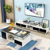簡約現代電視櫃茶幾組合鋼化玻璃面小戶型伸縮電視機櫃客廳 【中秋全館免運】