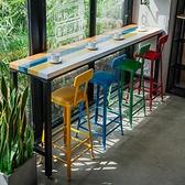 吧台桌家用店鋪靠牆奶茶店桌椅組合酒吧桌商用輕奢實木長條桌高腳【八折下殺】