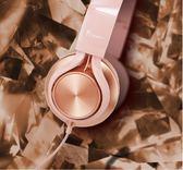 幻領RPH-003電腦耳麥頭戴式線控帶麥K歌粉色耳機手機游戲直播女生   花間公主