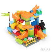 積木玩具兒童益智力百變積木拼插拼裝組裝3-6周歲男孩女孩 qw4662『俏美人大尺碼』TW