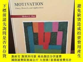 二手書博民逛書店Motivation:罕見Theory, Research, a