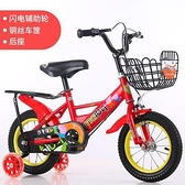 腳踏車兒童自行車3-8歲男女寶寶腳踏車12-14-16-18寸兒童單車【618店長推薦】