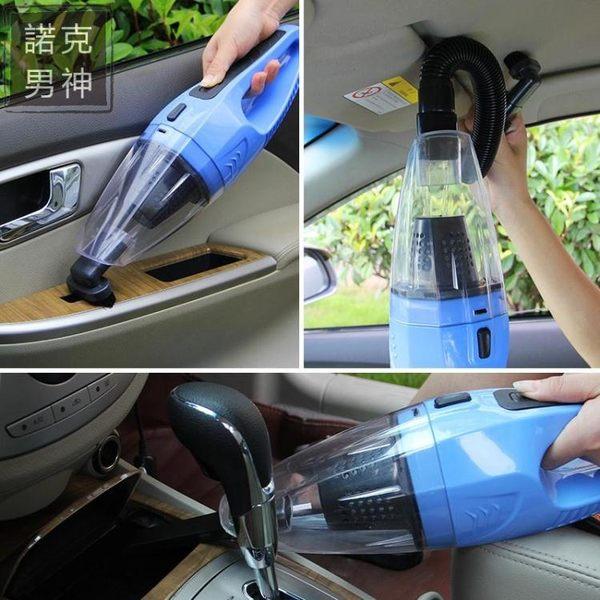 車用吸塵器 車載吸塵器汽車吸塵器強力干濕兩用手持式吸力大功率 12V車用 全館免運