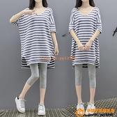 孕婦夏裝套裝時尚款新款兩件式春裝減齡夏季上衣寬松網美套裝【小桃子】