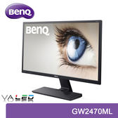 【免運費】BenQ 明基 GW2470ML 24型 VA 顯示器 廣視角 智慧藍光 不閃屏 內建喇叭