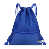 束口袋 抽繩後背包男女防水輕便折疊戶外旅行運動簡易背包健身包袋 快速出貨