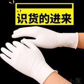 一次性手套乳胶白家务用塑料防水