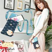 手機袋~雅瑪小舖日系貓咪包 啵啵貓日式小清新手機袋/拼布包包