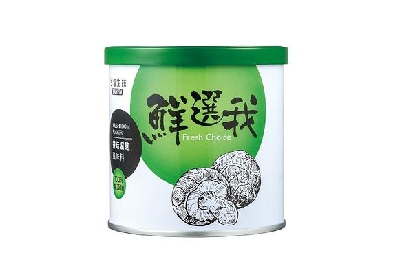 鹽麴 香菇風味100g 手工塩麴鮮選我系列【台鹽生技】