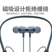 (快出)華為通用藍芽耳機運動插卡無線雙耳入耳塞式掛頸脖式VIVO蘋果0PP0