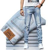 薄款彈力淺色牛仔褲男士修身直筒淡藍色休閒水洗磨白色小腳褲   魔法鞋櫃